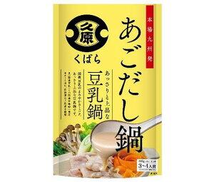 送料無料 久原醤油 あごだし鍋 豆乳鍋 800g×12個入 北海道・沖縄・離島は別途送料が必要。