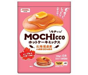 送料無料 昭和産業 MOCHIcco(モチッコ) ホットケーキミックス 480g(120g×4袋)×6箱入 北海道・沖縄・離島は別途送料が必要。
