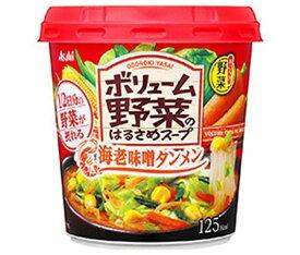 送料無料 アサヒグループ食品 おどろき野菜 ボリューム野菜のはるさめスープ 海老味噌タンメン 36.0g×6個入 北海道・沖縄・離島は別途送料が必要。