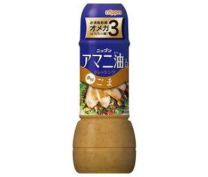 送料無料 【2ケースセット】日本製粉 ニップン アマニ油入りドレッシング ごま 300ml×12本入×(2ケース) 北海道・沖縄・離島は別途送料が必要。