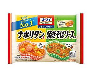 送料無料 【冷凍商品】日本製粉 ニップン 2種のスパゲッティ ナポリタン&焼きそば 4個×15袋入 ※北海道・沖縄県・離島は配送不可。