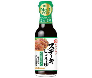 送料無料 キッコーマン ステーキしょうゆ あらびきおろし 165g瓶×12本入 北海道・沖縄・離島は別途送料が必要。