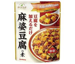 送料無料 【2ケースセット】マルコメ ダイズラボ 麻婆豆腐の素 中辛 200g×10(5×2)袋入×(2ケース) 北海道・沖縄・離島は別途送料が必要。
