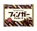 送料無料 カバヤ フィンガーチョコレート 109g×12袋入 北海道・沖縄・離島は別途送料が必要。