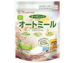 送料無料 日本食品製造 日食 オーガニック ピュアオートミール 260g×4袋入 北海道・沖縄・離島は別途送料が必要。