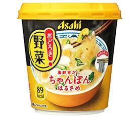 送料無料 【2ケースセット】アサヒグループ食品 おどろき野菜 ちゃんぽん 24.9g×6個入×(2ケース) 北海道・沖縄・離島は別途送料が必要。