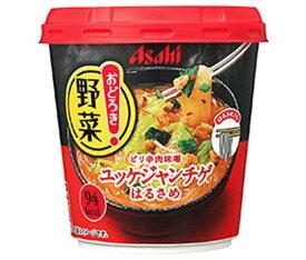 送料無料 【2ケースセット】アサヒグループ食品 おどろき野菜 ユッケジャンチゲ 27.2g×6個入×(2ケース) 北海道・沖縄・離島は別途送料が必要。