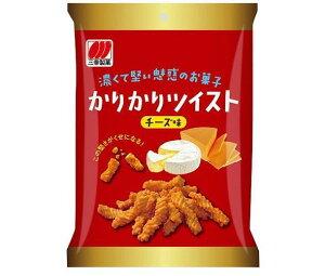 送料無料 三幸製菓 カリカリツイスト チーズ 50g×9袋入 北海道・沖縄・離島は別途送料が必要。