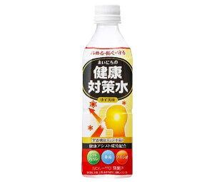 送料無料 赤穂化成 まいにちの健康対策水 500mlペットボトル×24本入 北海道・沖縄・離島は別途送料が必要。