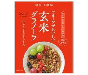 送料無料 幸福米穀 玄米グラノーラ フルーツ&ナッツミックス 250g×15袋入 北海道・沖縄・離島は別途送料が必要。