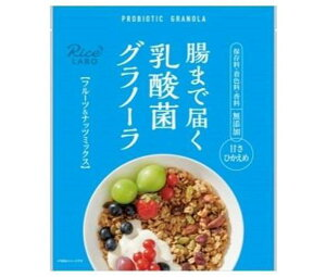 送料無料 幸福米穀 腸まで届く乳酸菌グラノーラ 250g×15袋入 北海道・沖縄・離島は別途送料が必要。