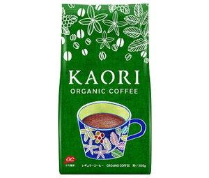送料無料 小川珈琲 KAORI(カオリ) ORGANIC COFFEE(オーガニックコーヒー)(粉) 300g×12袋入 北海道・沖縄・離島は別途送料が必要。