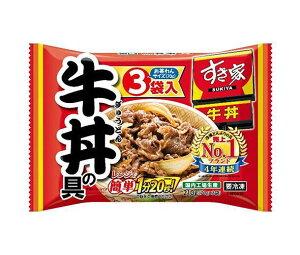 送料無料 【冷凍商品】 トロナ すき家 牛丼の具 210g(70g×3袋)×10袋入 ※北海道・沖縄県・離島は配送不可。