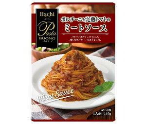 送料無料 ハチ食品 パスタボーノ ポルチーニと完熟トマトのミートソース 140g×24個入 北海道・沖縄・離島は別途送料が必要。