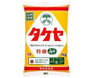 送料無料 【2ケースセット】タケヤみそ 特醸みそ 1kg×10袋入×(2ケース) 北海道・沖縄・離島は別途送料が必要。