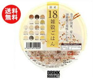 送料無料 アイズ 国産18雑穀ごはん 160g×36個入 ※北海道・沖縄・離島は別途送料が必要。
