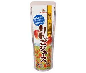 送料無料 【2ケースセット】ゴールドパック 信州安曇野のりんごジュース 90gパウチ×20本入×(2ケース) 北海道・沖縄・離島は別途送料が必要。