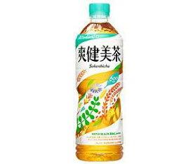 送料無料 コカコーラ 爽健美茶 600mlペットボトル×24本入 北海道・沖縄・離島は別途送料が必要。