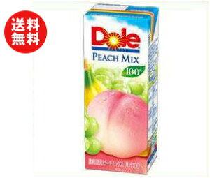送料無料 Dole(ドール) ピーチミックス 100% 200ml紙パック×18本入 ※北海道・沖縄・離島は別途送料が必要。