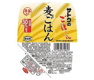 送料無料 サトウ食品 サトウのごはん 麦ごはん 150g×24個入 北海道・沖縄・離島は別途送料が必要。