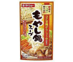送料無料 ダイショー 野菜をいっぱい食べる鍋 もやし鍋スープ 750g×10袋入 北海道・沖縄・離島は別途送料が必要。