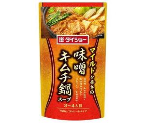 送料無料 【2ケースセット】ダイショー 味噌キムチ鍋スープ 750g×10袋入×(2ケース) 北海道・沖縄・離島は別途送料が必要。