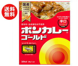 送料無料 大塚食品 ボンカレーゴールド 辛口 180g×30個入 ※北海道・沖縄・離島は別途送料が必要。