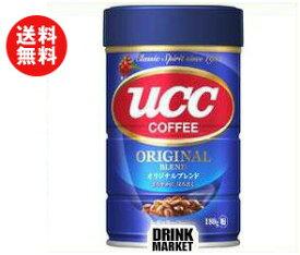 送料無料 【2ケースセット】UCC オリジナルブレンド(粉) 180g缶×24個入×(2ケース) ※北海道・沖縄・離島は別途送料が必要。