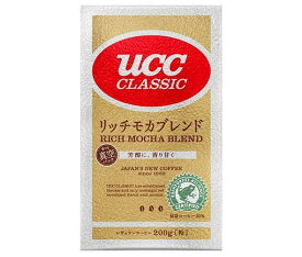 送料無料 【2ケースセット】UCC クラシック リッチモカブレンド(粉) 200g袋×24袋入×(2ケース) ※北海道・沖縄・離島は別途送料が必要。