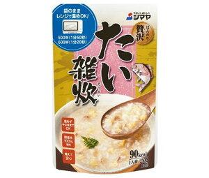 送料無料 シマヤ ほんのり贅沢 たい雑炊 250g×10袋入 北海道・沖縄・離島は別途送料が必要。