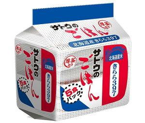 送料無料 サトウ食品 サトウのごはん 北海道産きらら397 5食パック 200g×5食×8個入 北海道・沖縄・離島は別途送料が必要。