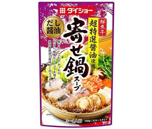 送料無料 ダイショー 鮮魚亭 超特選醤油使用寄せ鍋スープ だし醤油 750g×10袋入 北海道・沖縄・離島は別途送料が必要。