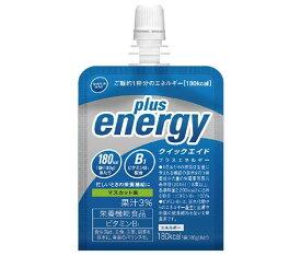 送料無料 富永貿易 クイックエイド プラスエネルギー 180gパウチ×30本入 北海道・沖縄・離島は別途送料が必要。