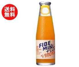 送料無料 大塚製薬 ファイブミニ・プラス 100ml瓶×50本入 ※北海道・沖縄・離島は別途送料が必要。