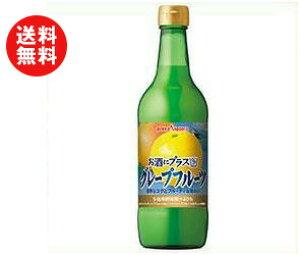 送料無料 ポッカサッポロ お酒にプラス グレープフルーツ 540ml瓶×12(6×2)本入 ※北海道・沖縄・離島は別途送料が必要。