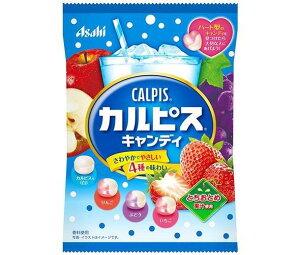 送料無料 アサヒグループ食品 カルピスキャンディ 100g×12(6×2)袋入 北海道・沖縄・離島は別途送料が必要。