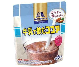 送料無料 森永製菓 牛乳で飲むココア 200g袋×24(12×2)袋入 北海道・沖縄・離島は別途送料が必要。