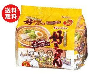 送料無料 ハウス食品 浪花の中華そば 好きやねん(しょうゆ味) 5食パック×6個入 ※北海道・沖縄・離島は別途送料が必要。