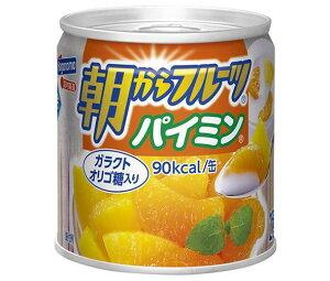 送料無料 【2ケースセット】はごろもフーズ 朝からフルーツ パイミン 190g缶×24個入×(2ケース) 北海道・沖縄・離島は別途送料が必要。