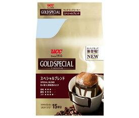 送料無料 UCC ゴールドスペシャル ドリップコーヒー スペシャルブレンド 15P×12袋入 北海道・沖縄・離島は別途送料が必要。