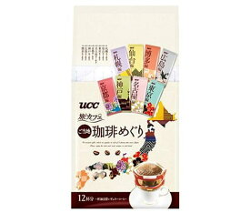 送料無料 UCC 旅カフェ ドリップコーヒー ご当地珈琲めぐり 12P×12(6×2)袋入 北海道・沖縄・離島は別途送料が必要。