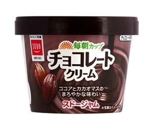 送料無料 【2ケースセット】スドージャム スドー 毎朝カップ チョコレートクリーム 135g×12個入×(2ケース) 北海道・沖縄・離島は別途送料が必要。