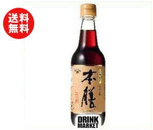 送料無料 キッコーマン ヒゲタ 本膳 360ml瓶×6本入 ※北海道・沖縄・離島は別途送料が必要。