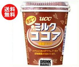 送料無料 UCC 泡立つ ミルクココア 2P×60個入 ※北海道・沖縄・離島は別途送料が必要。