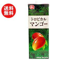 送料無料 ジューシー トロピカルマンゴー 1L紙パック×6本入 ※北海道・沖縄・離島は別途送料が必要。
