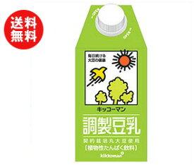 【送料無料】キッコーマン(紀文) 調製豆乳 500ml紙パック×12本入 ※北海道・沖縄・離島は別途送料が必要。