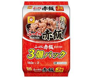 送料無料 【2ケースセット】東洋水産 ふっくら赤飯 3個パック (160g×3個)×8個入×(2ケース) ※北海道・沖縄・離島は別途送料が必要。