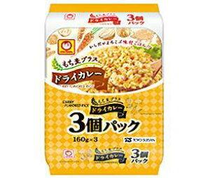 送料無料 東洋水産 もち麦プラス ドライカレー 3個パック (160g×3個)×8個入 北海道・沖縄・離島は別途送料が必要。