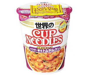 送料無料 日清食品 カップヌードル パクチー香るトムヤムクン 75g×12個入 北海道・沖縄・離島は別途送料が必要。