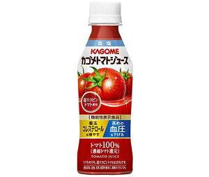 送料無料 【2ケースセット】カゴメ トマトジュース 高リコピントマト使用【機能性表示食品】 265gペットボトル×24本入×(2ケース) 北海道・沖縄・離島は別途送料が必要。